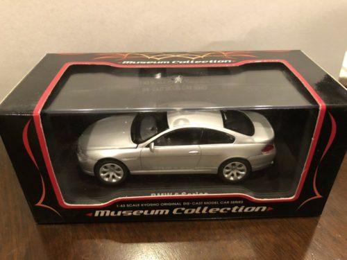 Kyosho - BMW 545i Sedan silber, 1:43