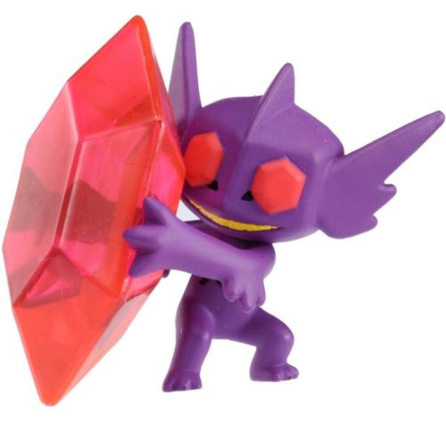 Pokémon - Hoopa vs Pikachu
