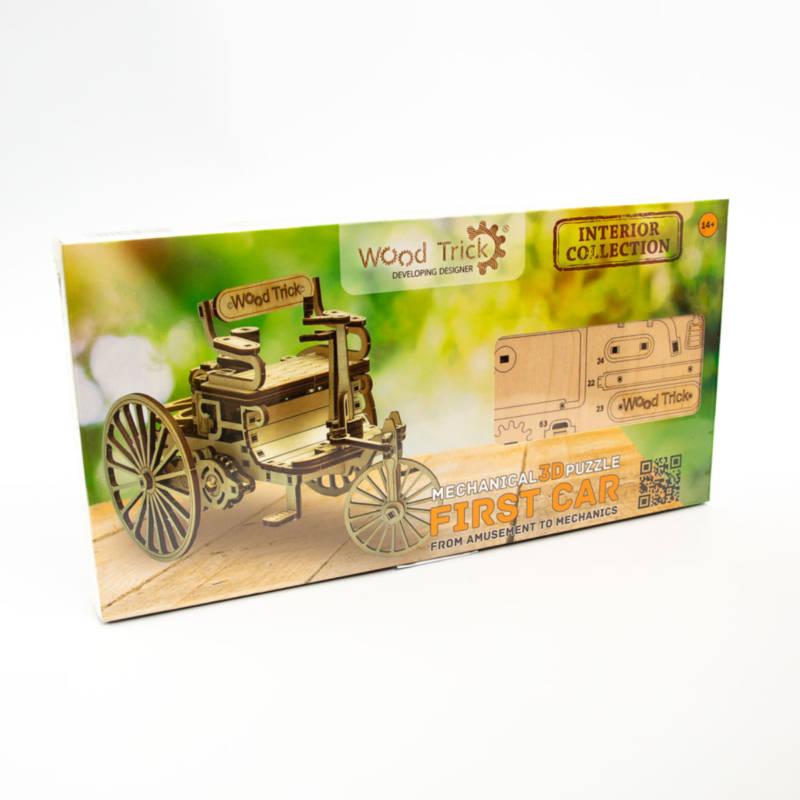 Ludibrium-Wood Trick - First Car (Motorkutsche) - 3D-Modellbau