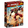 Ludibrium-LEGO Ninjago 70665 - Samurai Roboter - Klemmbausteine